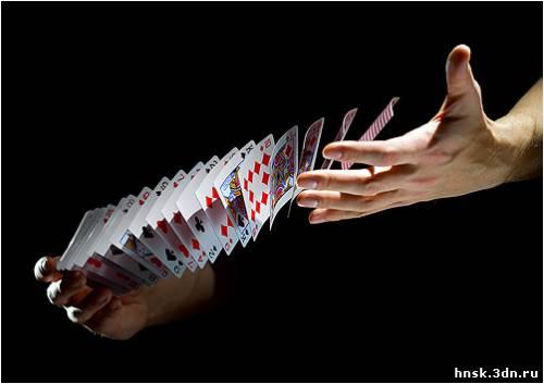 Ловкость рук в покере не главное:)